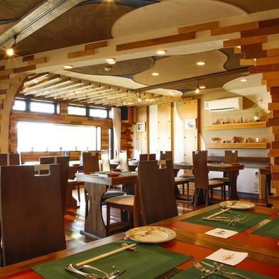 【秋&冬旅SALE】当館一番人気のスタンダード1泊2食付プラン!