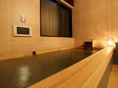 ヒノキをあしらった寝湯タイプの温泉付き和室