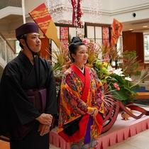 【元旦イベント】三仕官と姫の琉球衣裳をまとってお迎えします。