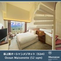 最上階オーシャンメゾネット(和洋室・52平米/9F)