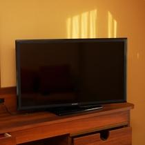 全室に40インチの大型液晶テレビを設置!