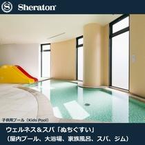 屋内プール 水深30cmのキッズプール(※有料)