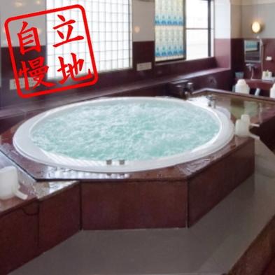 【ポイント10倍】ビジネスマンにオススメ☆カプセルルーム格安提供 【税込2980円】