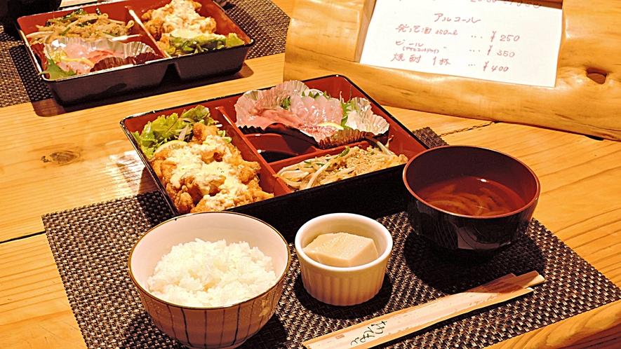 *[夕食一例]食事開始可能時間(18:30~20:30)