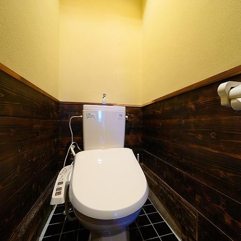 ・【紅葉】由布岳の見える和室2間/トイレ