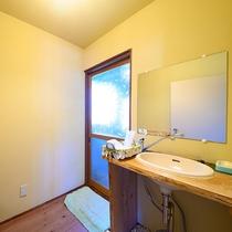 ・【紅葉】由布岳の見える和室2間/洗面所