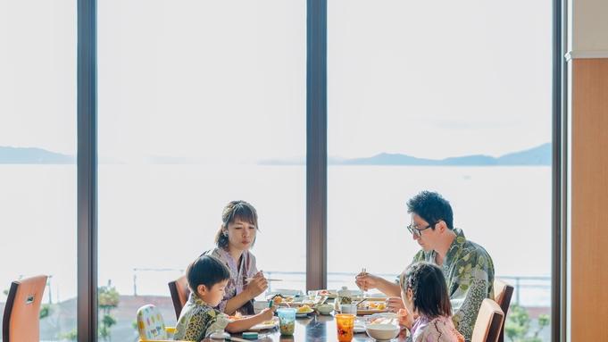 【朝食付プラン】温泉&絶景を気軽に楽しめる♪チェックイン21時までOK!釣り目的の方やビジネスにも◎