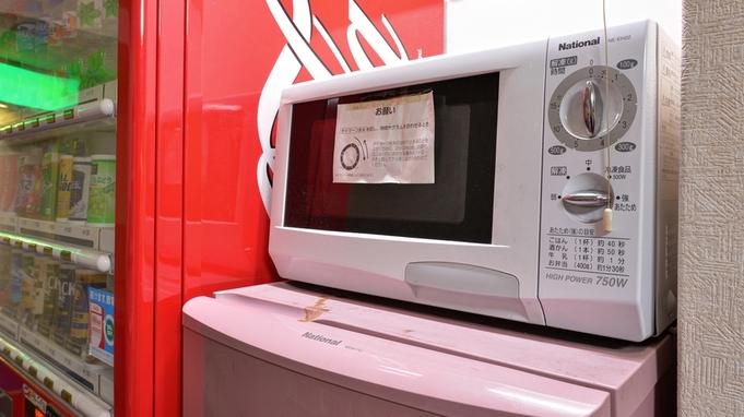 【ラッキー☆500】週末限定500円OFF!朝食付でこの価格!【最安値】
