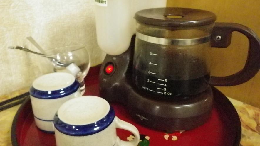*<コーヒー>ご朝食時はお替り無料のコーヒーサービス付きです。