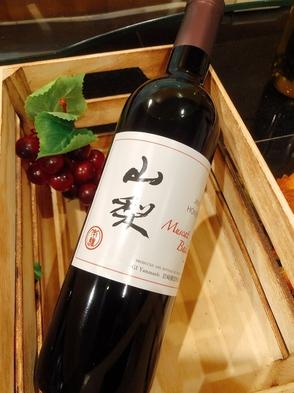 【年末年始限定】和牛ブドウすきしゃぶ+ハーフブッフェ&飲み放題90分 ワインボトルプレゼント付き