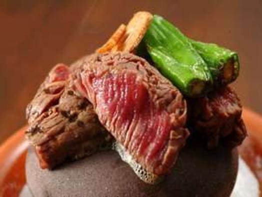 美味しいお肉も食べたい!但馬牛希少部位イチボを石焼で堪能!わさび&自家製ポン酢&琴引の藻塩でサッパリ