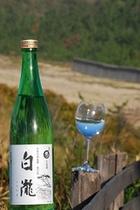 日本酒&グラス