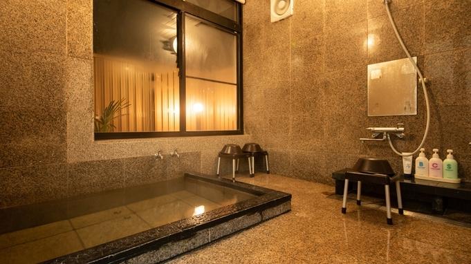 ◆カップル・ご夫婦◆のんびり二人だけの時間♪ゆったり貸切風呂50分&お部屋食確約!
