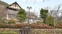 *昭和初期に建設された神戸市の元迎賓館を利用しています。