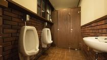 *共用トイレ