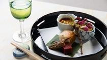 *【夕食】スタンダード会席前菜一例