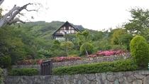*【外観】神戸市の元迎賓館という風格、壮大な海と山に囲まれるロケーション!