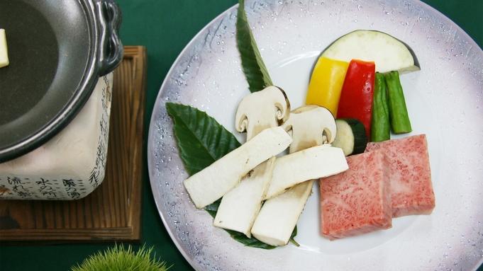 【◆明月コース◆秋限定の特別会席】!松茸・魚介類・旬の食材で秋の味覚を楽しむ、ウェルカム最中付!