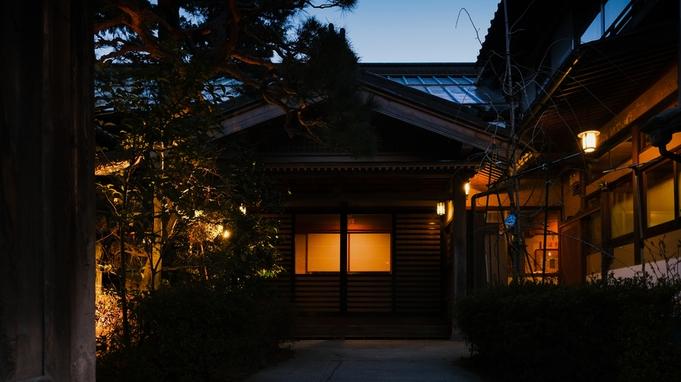 【基本プラン】信州善光寺 薬王院で宿坊体験 (1泊2食付)