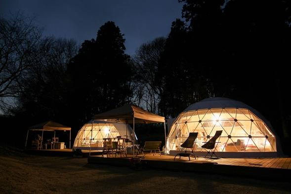 【温泉グランピング】グランピングドームテントでくつろぐ 那須高原和牛サーロインディナー&モーニング