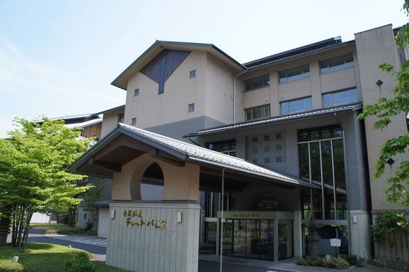 ◆井頭公園隣接・天然温泉◆1泊素泊りプラン