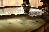味噌樽風呂の白湯は、備長炭を通した、やわらかいお湯