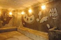 女性風呂には縄文海底蒸し風呂(ミストサウナ・写真)をご用意。体に優しく、じんわりとした汗が出ます。