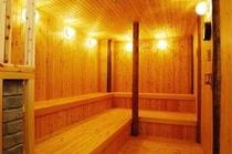 男性風呂のドライサウナ。さっぱりと、汗をかきます!