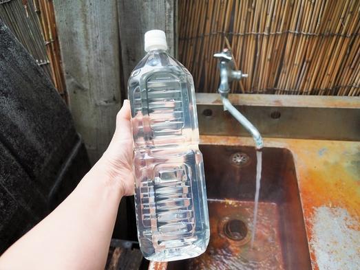 週末湯治プラン(1泊2食付)飲泉可能な源泉100%掛け流し療養温泉 現金プラン