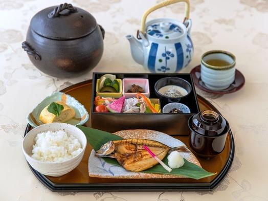 【1泊2食付】新鮮な魚介類と四季折々の和の食材をふんだんに使用した「和懐石コース」