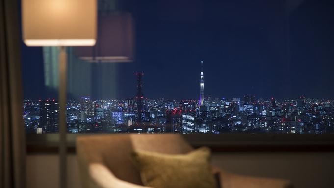 【ホテルクレジット10,000円付】サザンタワー満喫プラン