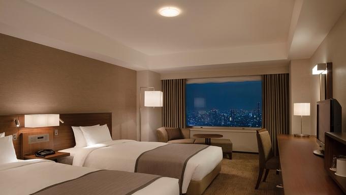 22階以上のお部屋で東京の夜景を大満喫!TOKYOビューステイ(フレンチディナー+朝食付)