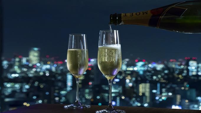 22階以上のお部屋で東京の夜景を大満喫!TOKYOビューステイ(バルディナー+朝食付)