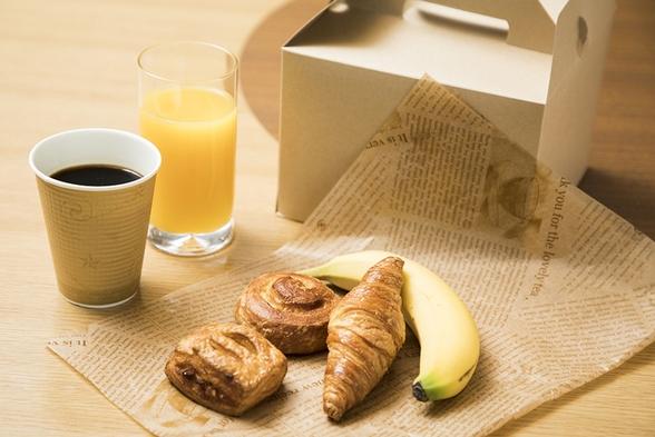 【サザンタワー緊急企画】東京都民限定おこもりプラン〜朝食&駐車場無料〜