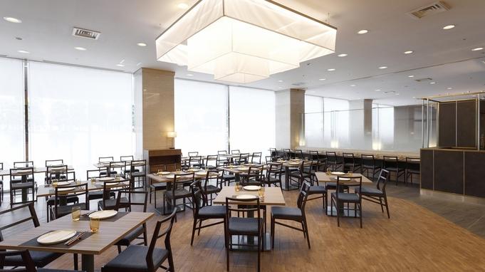 【楽天トラベルセール】ブッフェ朝食付♪開放的なレストランでのんびりお食事を(朝食付)