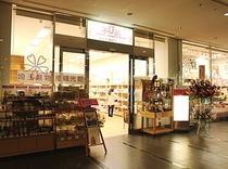 大宮にいながら、県内全土のお土産品が買える埼玉観光物産館「そぴあ」は隣接のソニックシティビル2階に。