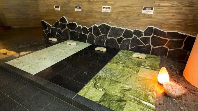 ◆スパ使い放題プラン!水着で楽しむ温泉クアパーク&プールが 滞在中入り放題!本館1泊2食バイキング