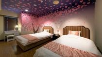 SAKURA(桜)ルーム ベッドルーム