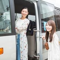 無料送迎バスでアクセスも楽々♪