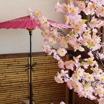 SAKURA(桜)ルーム・イメージ