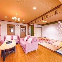 SAKURA(桜)ルーム