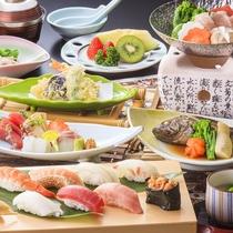 寿司会席2020春