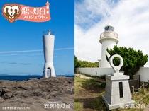 「恋する灯台」に認定された城ヶ島灯台と安房埼灯台(城ヶ島)