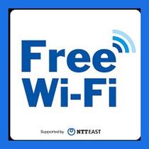 *館内はパスワードフリーで時間制限なくWi-Fiがご利用頂けます♪