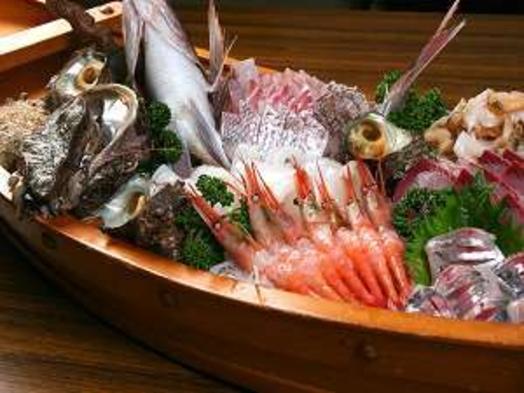 【祝!!大漁てんぐりもん】親父にまかせた!とびきりおいしい越前の海の幸をたっぷりと♪近くの温泉券付