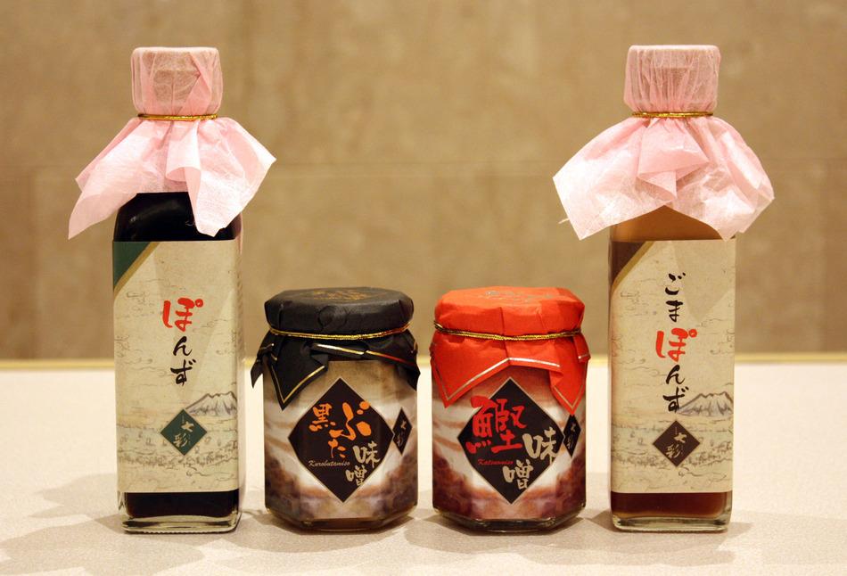 七彩オリジナル商品