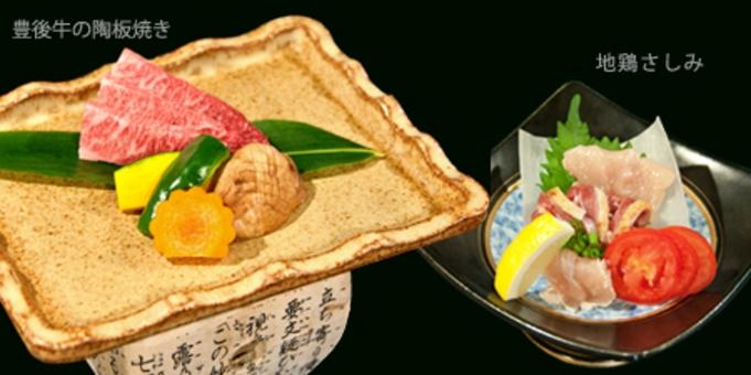 ◆もち豚夢ポーク使用プラン◆【4種のお風呂】赤石湯と切石湯♪昭和風の館内〜2食付き