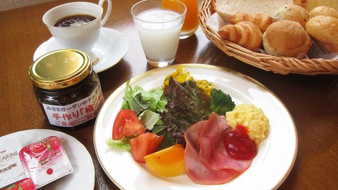 ◆朝食付きプラン 予約不要の無料駐車場あり