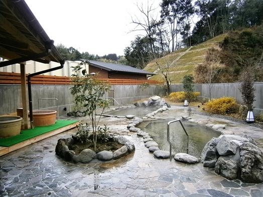 【秋冬旅セール】【素泊まり】◆シンプルステイプラン◆お部屋に檜のうち風呂付き◆露天風呂大浴場も入浴可