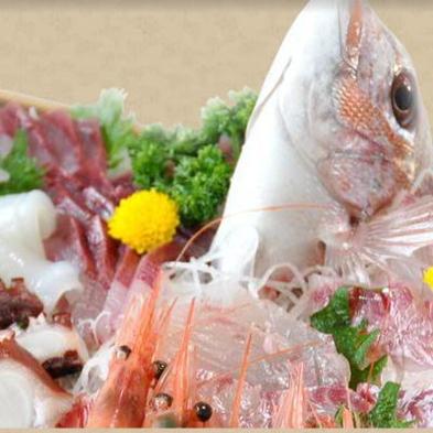 【さき楽30】とれたての日本海の幸を満喫する【お刺身のボリュームUP豪華海幸プラン】部屋食